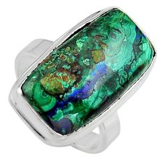 925 silver 15.62cts natural green azurite malachite solitaire ring size 7 p95280