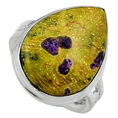 15.25cts natural atlantisite stichtite-serpentine silver ring size 8.5 p95323