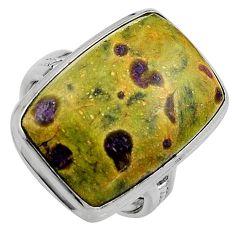 925 silver natural green atlantisite stichtite-serpentine ring size 7.5 p95325