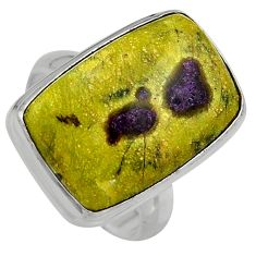 Natural green atlantisite stichtite-serpentine 925 silver ring size 8 p95328