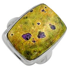 Natural green atlantisite stichtite-serpentine 925 silver ring size 8.5 p95332