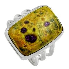 14.88cts natural atlantisite stichtite-serpentine silver ring size 8 p95334