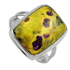 Natural green atlantisite stichtite serpentine 925 silver ring size 9 p95335