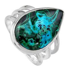 925 silver 12.83cts natural azurite malachite solitaire ring size 7.5 p95340
