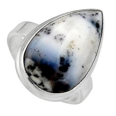 14.72cts natural white dendrite opal 925 silver solitaire ring size 7.5 p95350