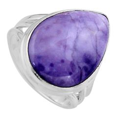 925 silver 15.11cts natural purple tiffany stone solitaire ring size 8.5 p95444