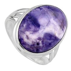14.41cts natural purple tiffany stone 925 silver solitaire ring size 8 p95456