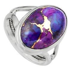 8.42cts purple copper turquoise 925 silver solitaire ring jewelry size 7 p95473