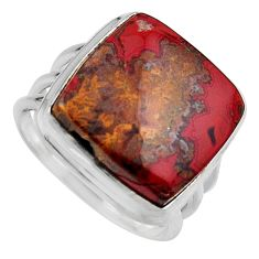 16.93cts natural moroccan seam agate 925 silver solitaire ring size 8.5 p95485