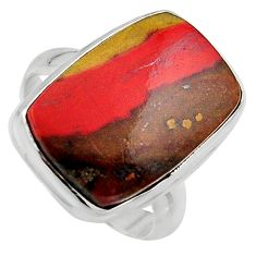 13.71cts natural moroccan seam agate 925 silver solitaire ring size 8.5 p95488