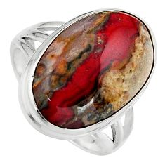 13.71cts natural moroccan seam agate 925 silver solitaire ring size 7.5 p95491