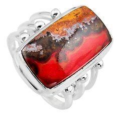 12.30cts natural moroccan seam agate 925 silver solitaire ring size 8 p95493