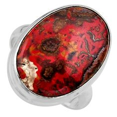 15.78cts natural moroccan seam agate 925 silver solitaire ring size 8.5 p95498