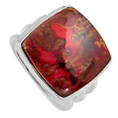 16.42cts natural brown moroccan seam agate silver solitaire ring size 9 p95500
