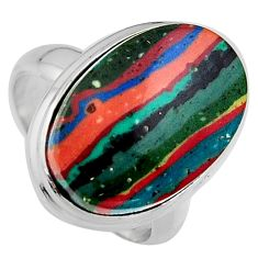 14.05cts natural rainbow calsilica 925 silver solitaire ring size 7 p95574