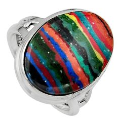 12.36cts natural rainbow calsilica 925 silver solitaire ring size 7.5 p95578