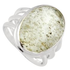 925 silver 12.36cts natural libyan desert glass solitaire ring size 7 p95620