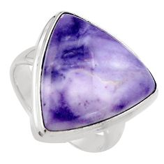 15.80cts natural purple tiffany stone 925 silver solitaire ring size 9 p95623