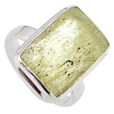 925 silver 11.59cts natural libyan desert glass solitaire ring size 8 p95639