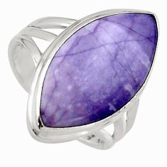 13.24cts natural purple tiffany stone 925 silver solitaire ring size 7.5 p95641