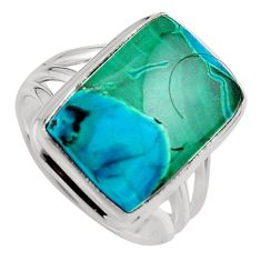 12.70cts natural blue shattuckite 925 silver solitaire ring size 7.5 p95648