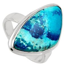 13.55cts natural blue shattuckite 925 silver solitaire ring size 7.5 p95654