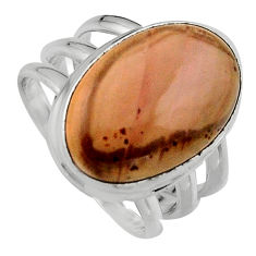 9.63cts natural brown imperial jasper 925 silver solitaire ring size 7 p95669