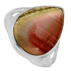 13.15cts natural brown imperial jasper 925 silver solitaire ring size 7 p95671