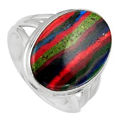 13.66cts natural rainbow calsilica 925 silver solitaire ring size 8 p95682