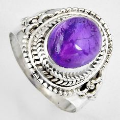 5.53cts natural purple amethyst 925 silver solitaire ring size 8.5 p95785