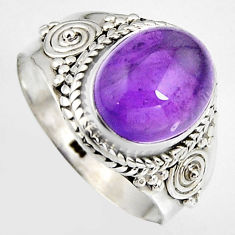 5.13cts natural purple amethyst 925 silver solitaire ring jewelry size 8 p95790