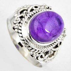 5.27cts natural purple amethyst 925 silver solitaire ring jewelry size 7 p95794