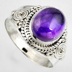 5.13cts natural purple amethyst 925 silver solitaire ring size 8.5 p95861