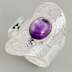925 silver 3.42cts natural amethyst adjustable solitaire ring size 7 p95984