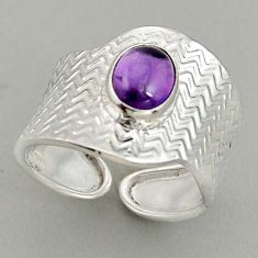 3.28cts natural purple amethyst silver adjustable solitaire ring size 8.5 p95997