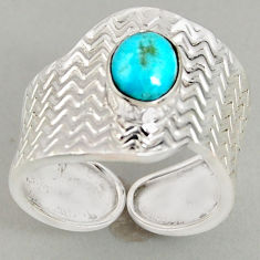2.00cts blue arizona mohave turquoise 925 silver adjustable ring size 7.5 p96057