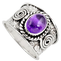 3.12cts natural purple amethyst 925 silver solitaire ring size 7.5 p96442
