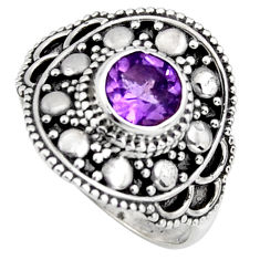 925 sterling silver 1.04cts solitaire natural purple amethyst ring size 6 p96691
