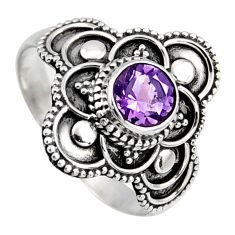 925 silver 0.98cts solitaire natural purple amethyst ring size 8.5 p96697