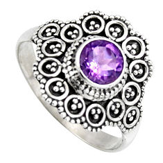 1.04cts solitaire natural purple amethyst 925 sterling silver ring size 9 p96702