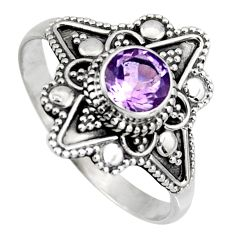 925 sterling silver 0.98cts solitaire natural purple amethyst ring size 8 p96711