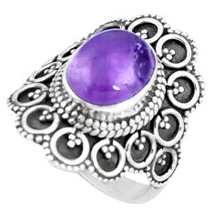 4.02cts natural purple amethyst 925 silver solitaire ring jewelry size 6 p9831