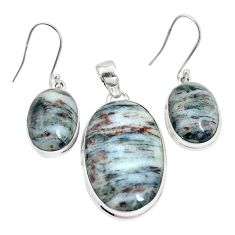 43.90cts natural bronze astrophyllite 925 silver pendant earrings set p16372