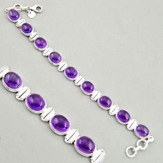 39.01cts natural purple amethyst 925 sterling silver tennis bracelet r4321