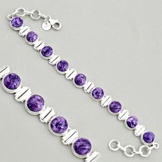 28.71cts natural purple charoite (siberian) 925 silver tennis bracelet r4374