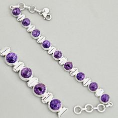 29.00cts natural purple charoite (siberian) 925 silver tennis bracelet r4377