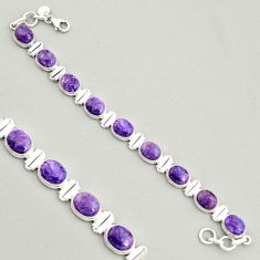38.31cts natural purple charoite (siberian) 925 silver tennis bracelet r4396