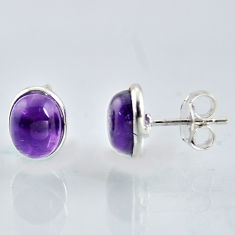 5.70cts natural purple amethyst 925 sterling silver stud earrings jewelry r1106