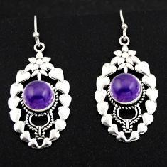6.20cts natural purple amethyst 925 sterling silver dangle earrings r1821