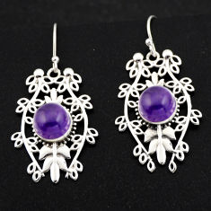 6.55cts natural purple amethyst 925 sterling silver dangle earrings r1841